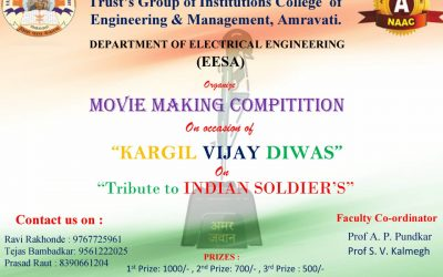 ONLINE MOVIE MAKING COMPETITION