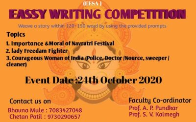 Eassy Writing Competition under EESA